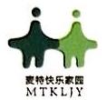 杭州麦特健康管理有限公司 最新采购和商业信息