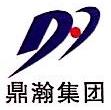 北京鼎瀚航空设备有限公司 最新采购和商业信息