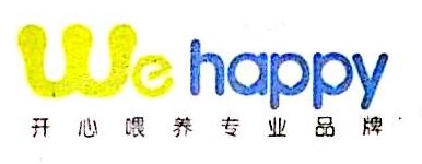 广州胖嘟母婴用品有限公司 最新采购和商业信息