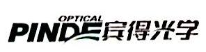 上海宾得光学眼镜有限公司 最新采购和商业信息