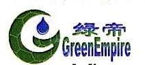 上海绿帝环保科技有限公司 最新采购和商业信息