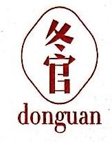 杭州冬官文化创意有限公司