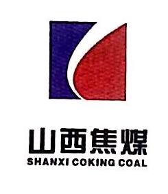 山西焦煤集团财务有限责任公司 最新采购和商业信息