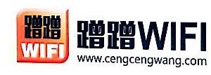 东莞市蹭蹭网络科技有限公司 最新采购和商业信息