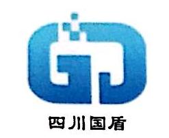 四川国盾科技有限公司 最新采购和商业信息