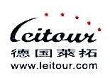 北京莱拓国际商务有限公司 最新采购和商业信息