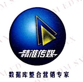 南昌精准传媒有限公司 最新采购和商业信息