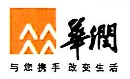 徐州铭智房地产开发有限公司