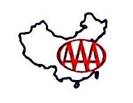 上海振特车辆牵引有限公司 最新采购和商业信息