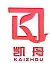 安徽凯舟商业发展有限公司 最新采购和商业信息