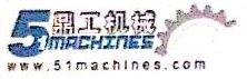 上海鼎工机械设备有限公司 最新采购和商业信息