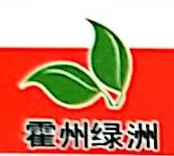 霍州市绿洲农药有限公司 最新采购和商业信息