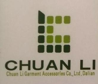 大连传礼服装辅料有限公司 最新采购和商业信息