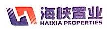 福州海峡龙祥建设有限责任公司