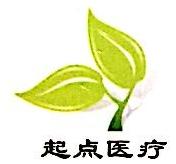 上海起点医疗器械有限公司 最新采购和商业信息