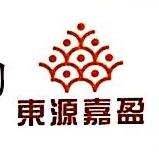 上饶市东源嘉盈投资咨询有限公司 最新采购和商业信息