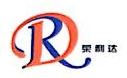 吉林省荣利达汽车零部件有限公司 最新采购和商业信息