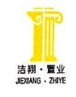 杭州洁翔大厦置业有限公司 最新采购和商业信息