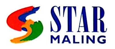 中山星牌马龙涂料有限公司 最新采购和商业信息