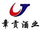 赣州晟隆商贸有限公司