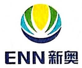 新奥(中国)燃气投资有限公司 最新采购和商业信息