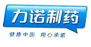山东力诺制药有限公司 最新采购和商业信息