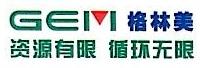 武汉城市圈(仙桃)城市矿产资源大市场有限公司 最新采购和商业信息