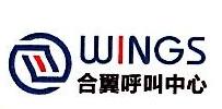 芜湖合翼商务信息咨询有限公司 最新采购和商业信息