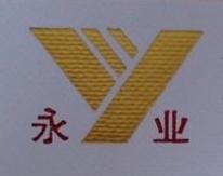 江门市永鸿起重设备有限公司 最新采购和商业信息