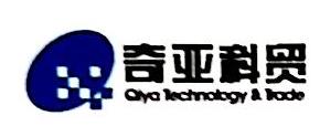 盘锦奇亚科贸有限公司 最新采购和商业信息