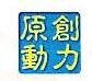 江门市原创动力广告传媒有限公司 最新采购和商业信息
