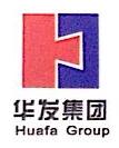 珠海华发保障房建设控股有限公司