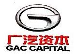广汽资本有限公司 最新采购和商业信息