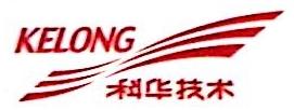 深圳市科华恒盛科技有限公司