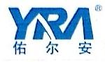 深圳市佑尔安科技有限公司