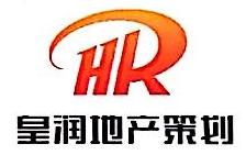 杭州皇润房地产营销策划有限公司 最新采购和商业信息