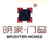 浙江明家门窗幕墙有限公司 最新采购和商业信息