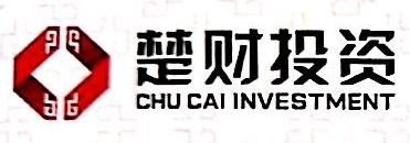 湖南楚财股权投资基金企业(有限合伙) 最新采购和商业信息
