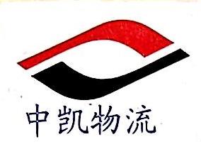 北京中凯物流有限公司 最新采购和商业信息