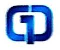 赣州市金电电子设备有限公司 最新采购和商业信息