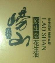 青岛吴昊植物油有限公司 最新采购和商业信息