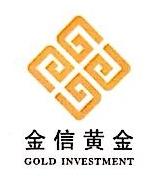 汕头市金信黄金投资有限公司 最新采购和商业信息