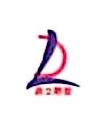 武汉市鼎立雕塑实业集团有限公司 最新采购和商业信息
