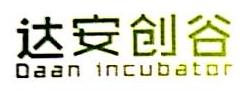 广州创谷企业管理有限公司 最新采购和商业信息