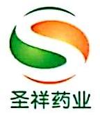 福建圣祥药业有限公司 最新采购和商业信息