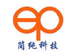 上海简纯信息科技有限公司 最新采购和商业信息