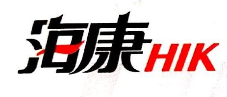 辛集市海康电子科技有限公司 最新采购和商业信息