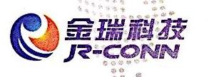 东莞市金瑞电子科技有限公司 最新采购和商业信息
