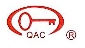 中质协质量保证中心福州审核中心 最新采购和商业信息