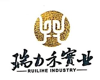 河南瑞力禾实业有限公司 最新采购和商业信息